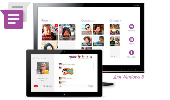 Скачать Viber для Windows 8