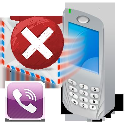 Как восстановить сообщения в Viber