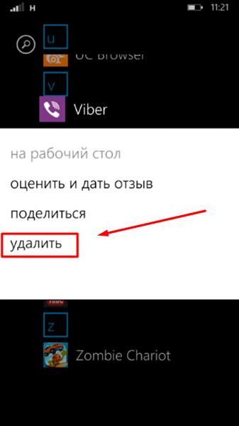 Viber не работает что делать, как починить?