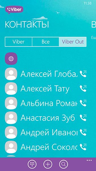 Viber Out – тарифы на звонки на мобильные и городские номера