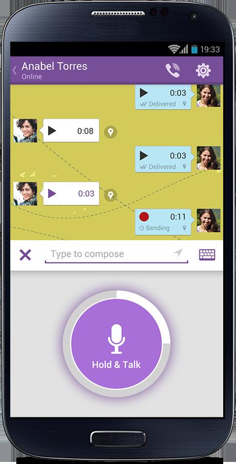 """Push to Talk держать и говорить функция в Viber / """"держи и говори"""""""