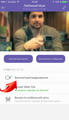 video-zvonok-dostupen-dlya-polzovatelej-viber
