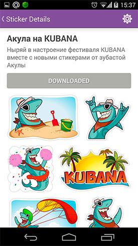 akula-na-kubana-novaya-seriya-stikerov-v-viber