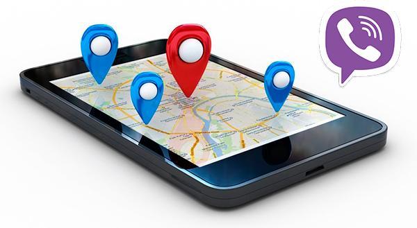 Как включить или выключить функцию местоположение в Viber (геолокация)