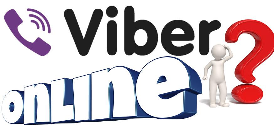 viber-onlajn-sushchestvuet-li-takoj-servis