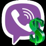 Станет ли Viber платным?