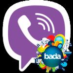 Viber на Bada скачать без смс и бесплатно