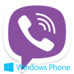 Viber на Windows Phone