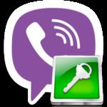 Пароль для Viber — как работает код активации