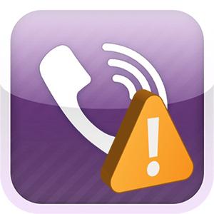 Ошибка установки Viber - недостаточно места для хранения