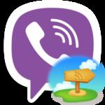 Иконки и значки Viber