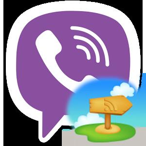 Иконки и значки Viber приложения