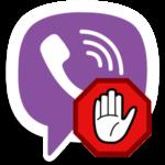 Недоступен или заблокирован Viber. Как узнать причину проблемы