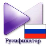 Русификатор для Viber приложения, как и где скачать?