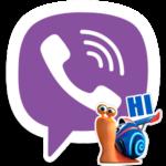 DreamWorks Turbo — получи новые наклейки для Viber