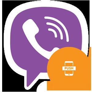 izmenenie-push-uvedomlenij-viber-na-telefone