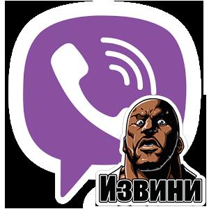 shaq-zvezda-basketbola-v-magazine-nakleek-viber