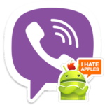 The Droid — стикер Viber новый герой