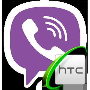 viber-dlya-htc-telefonov