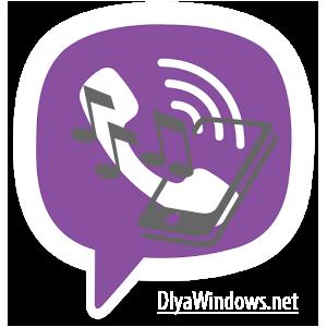 viber-kak-skachat-rington-i-izmenit-standartnyj-zvonok